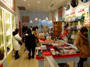 Cath Kidston Japanese expansion